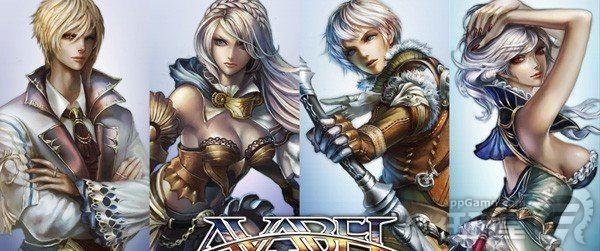 free hacks for avabel cheat